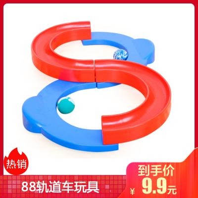 88轨道球专注力训练玩具八八轨道感统注意力训练儿童玩具