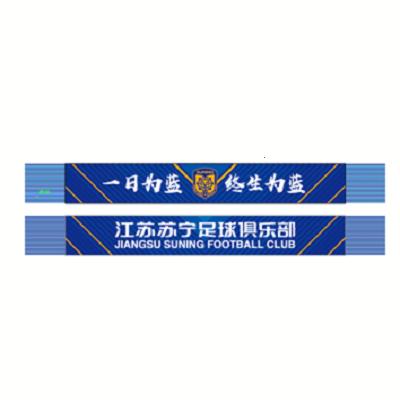 2019賽季江蘇蘇寧足球俱樂部薄圍巾
