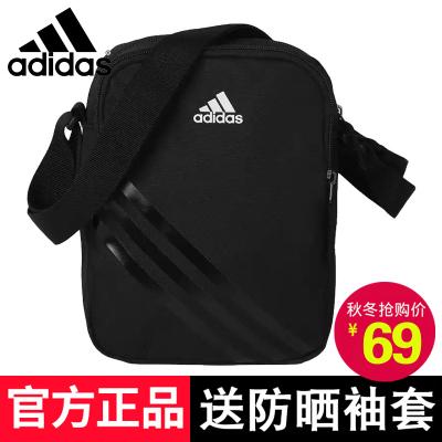 adidas阿迪達斯單肩包男女戶外運動包休閑背包騎行潮小肩包斜挎包休閑包腰包AJ4232