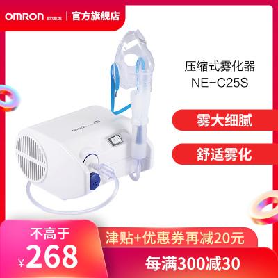 歐姆龍霧化器機NE-C25S家用嬰兒兒童成人化痰哮喘藥液面罩