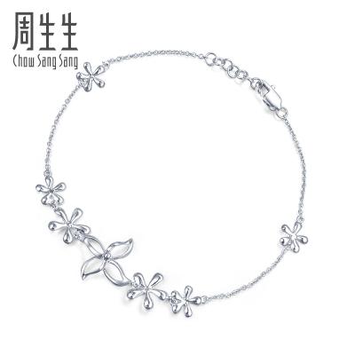 周生生(CHOW SANG SANG)Pt950铂金绽放款式铂金手链白金女士手链 55175B计价