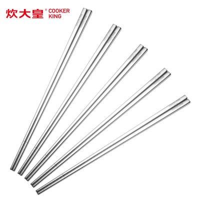 炊大皇(COOKER KING)筷 GK10A 304不锈钢筷子10双装家用防滑不锈钢筷子
