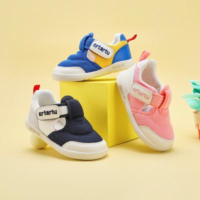 卡特兔學步鞋2020新款女童鞋春秋網眼鞋 透氣寶寶鞋子0-3歲軟底鞋 男童防滑機能鞋