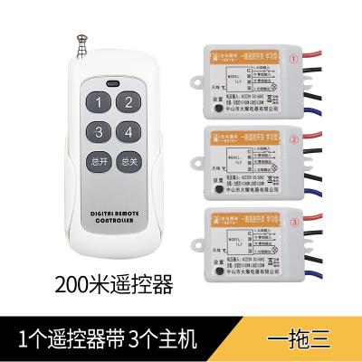 閃電客遙控開關220伏燈具智能無線搖控模塊電源控制器多路電燈雙控家用 一拖三200米