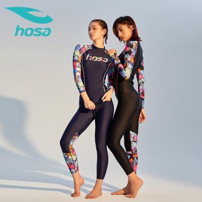 hosa浩沙分體游泳衣女顯瘦長袖長褲運動水母衣潛水沖浪服兩件套裝