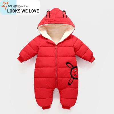 儿童连体衣羽绒棉服男女宝宝0-1-2岁婴儿冬装哈衣外出服爬服童装