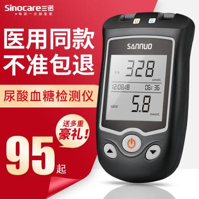 三諾(SANNUO)尿酸檢測儀醫用正品 精準測尿酸儀器家用 EA-11血糖尿酸測試儀 痛風高尿酸測量儀套裝 單機+采血筆
