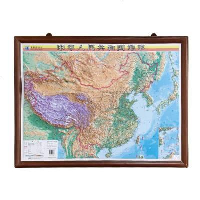 2019中国地形图高清防水凹凸立体三维立体展示学生专用版地理三维地形地貌模型模板山脉办公室装饰画挂图