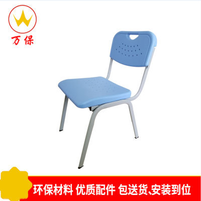 【萬保】中小學生學校單人課椅學生椅 培訓椅子 學校學生椅 學習繪畫輔導班椅 課椅兒童學習椅子 可定制其他