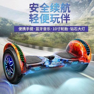 平衡車兒童電動手提智能雙輪小學生成人體感代步妞妞滑板車