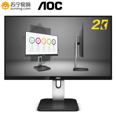 AOC 23.8英寸 2K超清 護眼IPS屏 窄邊框旋轉升降液晶顯示器Q24P1U(DP+雙HDMI+USB3.2)