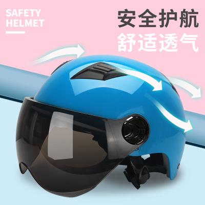 電動電瓶車頭盔輕便哈雷款電動車安全帽男女通用半盔夏季防曬四季安全盔帽天藍色