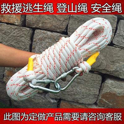 闪电客户外绳高空作业绳绳子尼龙绳登山绳捆绑绳保险绳钢丝绳耐磨绳 26毫米双层每米7.6元