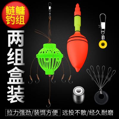 沃鼎鰱鳙釣組套餐水怪爆炸鉤伊勢尼魚鉤浮釣餌料籠鉤漁具釣魚用品