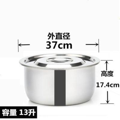 加厚加深不锈钢盆圆形带盖提手盆料理锅厨房装油盆油缸调料盆家用