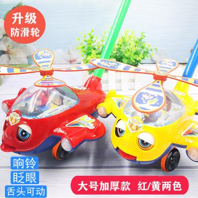 兒童早教益智大號響鈴手推飛機手推車拖拉學步車玩具嬰幼兒寶寶0-1-3歲男孩女孩