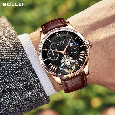 梭倫(SOLLEN)專柜同款正品男士手表男表鏤空機械表防水韓版時尚夜光潮流款男生新款自動鏤空機械真皮帶手表
