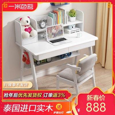一米色彩 电脑桌家用儿童书桌实木书桌写字桌北欧学生桌子办公桌简易电脑台式桌带书架抽屉 书房家具