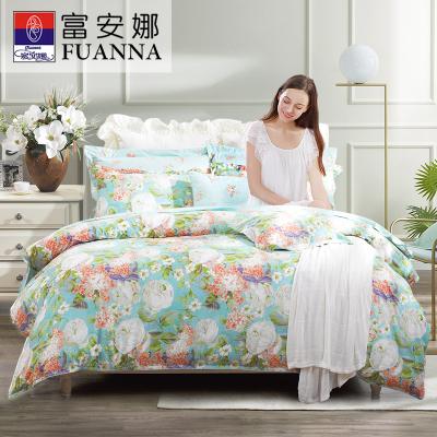 富安娜纯棉被套单套被罩枕套全棉床单单件套单人双人冬季床上用品