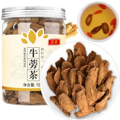 莊民黃金牛蒡茶150g/罐 牛蒡根 片片精選好貨 花草茶葉泡水