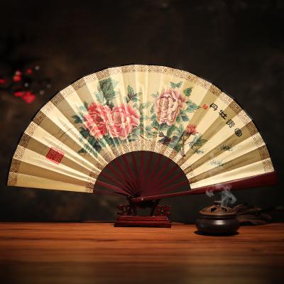 花诗漫 男扇中国扇折扇竹扇舞蹈扇子中式古典商务礼品定制中国风特色礼品送朋友