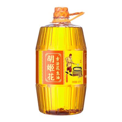 胡姬花古法特香型花生油4L桶装食用油 一级压榨家用炒菜山东花生食用油植物油