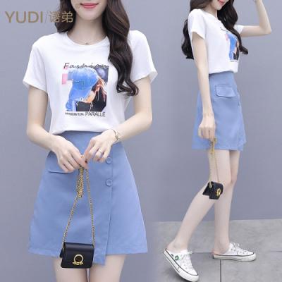 YUDI語弟連衣裙女夏2020新款時尚潮流女裝a字半身裙套裝洋氣T恤裙子兩件套