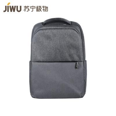 蘇寧極物 簡約都市雙肩背包旅行包學生休閑書包簡約時尚電腦包