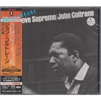 PROZ-1107 John Coltrane - A Love Supreme SACD