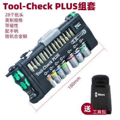 WERA棘輪扳手套筒組合套裝閃電客8001ATool-checkPLUS39件 39件套英制送工具包