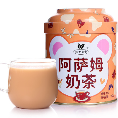 【买二送蘑菇杯】阿萨姆奶茶 杯口留香袋装速溶原味奶茶粉 下午茶冲饮