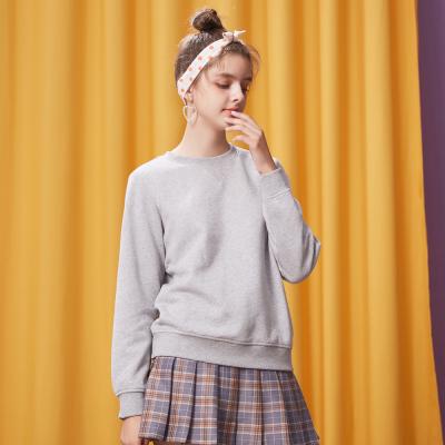 【1件3折价:17.7】美特斯邦威ovesize卫衣女秋装甜美潮学生宽松外套潮