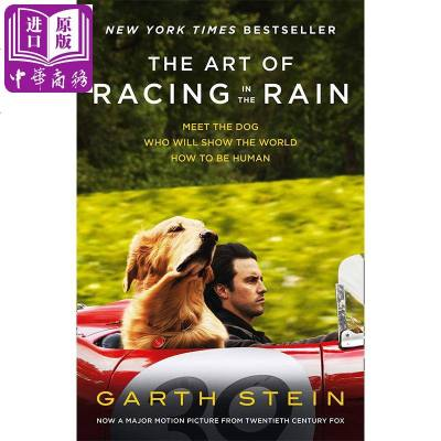 The Art of Racing in the Rain 英文原版 我在雨中等你 寵物治愈 成長 電影小說 中商