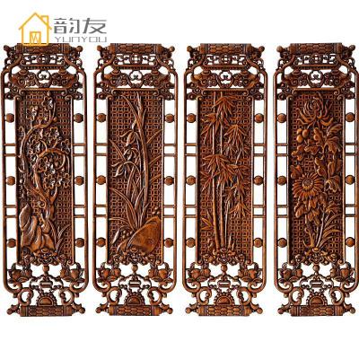 手工木挂屏中式实木挂件客厅沙发电视背景墙花条屏悬挂屏风