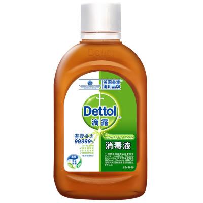 滴露(Dettol)消毒液250ml 殺菌除螨兒童寶寶內衣家居室內寵物貓狗環境消毒玩具洗衣機用殺滅螨蟲除螨非84消毒水