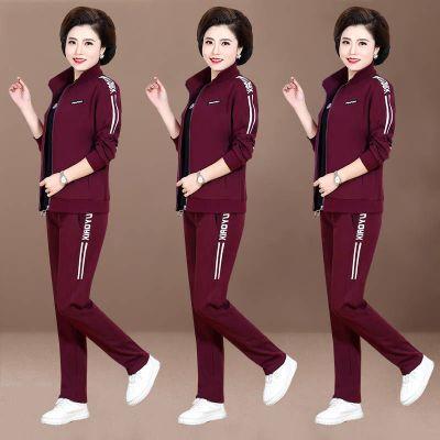 中老年媽媽裝運動服套裝女2020新款休閑大碼女裝韓版三件套威珺