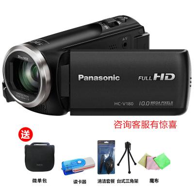 松下(Panasonic) V180 高清数码摄像机 家用/直播 /DV/摄影机/录像机 2.7英寸屏 220万静点像素