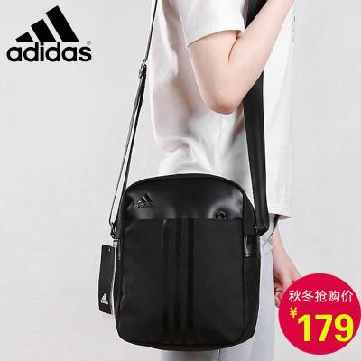 adidas阿迪達斯男女士單肩包新款大容量多功能商務休閑包斜挎包BQ6975