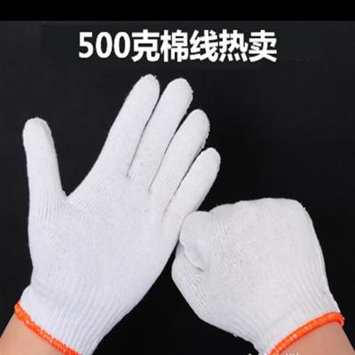 闪电客 批发劳保手套工作线手套汽修车棉线白棉纱线手套耐磨加厚 500克棉线热卖标准60双【送2双】