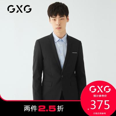 【兩件2.5折:375】GXG男裝 2019春季新款商場同款男士套西時尚修身韓版黑色西裝外套(上裝)