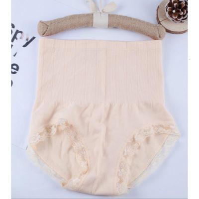 大人有喜產婦收腹內褲束腰收胯提臀塑身褲