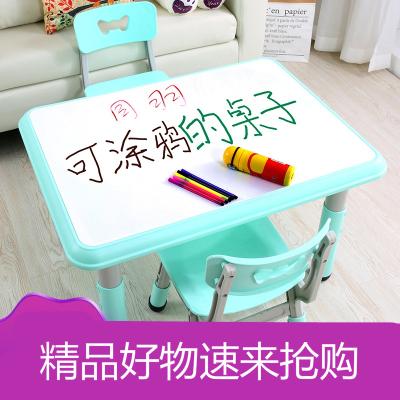 儿童桌椅套装幼儿园桌椅塑料游戏吃饭画画小桌子可升降宝宝学习桌智扣
