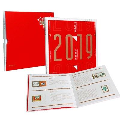 中国集邮总公司 2019年邮票年册(形象册)