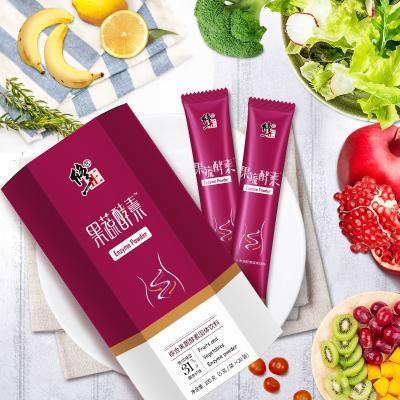 【買2送1】修正果蔬酵素粉可搭臺灣復合酵素水果孝素非果凍梅原液