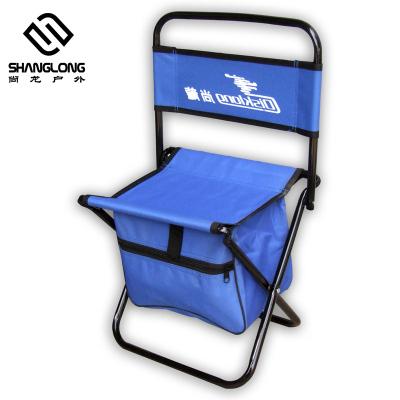 尚龙折叠钓鱼凳户外休闲便携带兜折叠休闲椅双面600D牛津布 蓝色E02