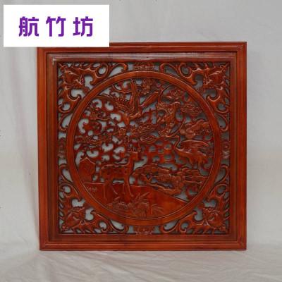 东阳木雕挂件60方形福字客厅壁挂中式木雕玄关挂屏实木木质花格