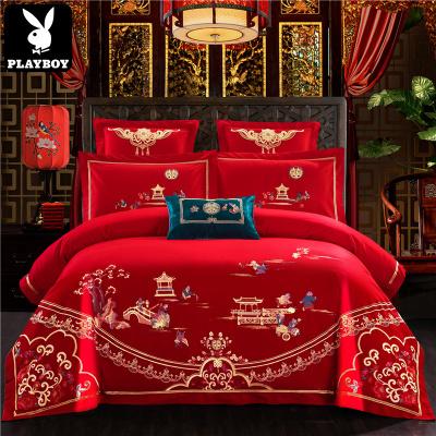 花花公子(PLAYBOY)結婚四件套全棉刺繡喜被龍鳳四件套婚慶大紅色純棉套件婚禮陪嫁床上用品被套1.8m/2.0m