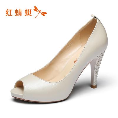 紅蜻蜓REDDRAGONFLY 女鞋新款優雅性感魚嘴淺口純色高跟鞋女單鞋
