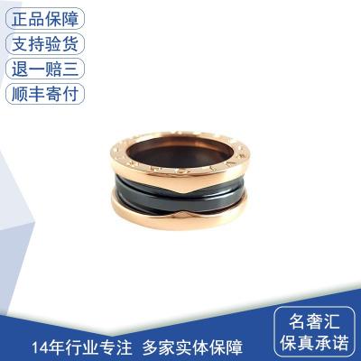 【正品二手95新】寶格麗(BVLGARI)B.ZERO1 18K玫瑰金 雙環 黑陶瓷 戒指 AN855962 戒圈50