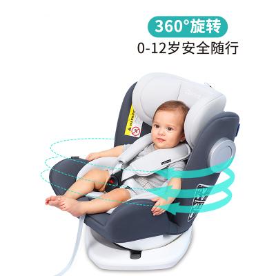 REEBABY瑞貝樂汽車兒童旋轉安全座椅ISOFIX接口 0-12歲嬰兒寶寶可躺 正反雙向 0-36KG可使用